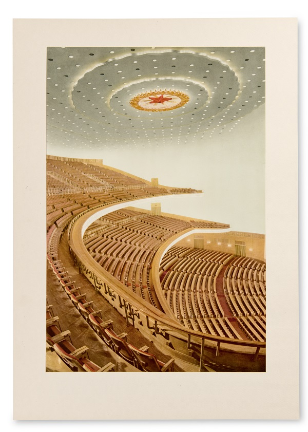 08_PressImage l CPB l The Great Hall of People, 1959