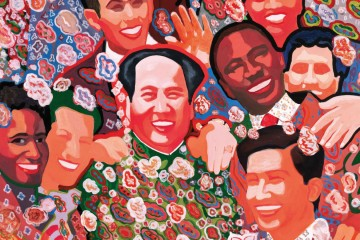 Yu Youhan, Mao and His Friends from the Third World, 1992,