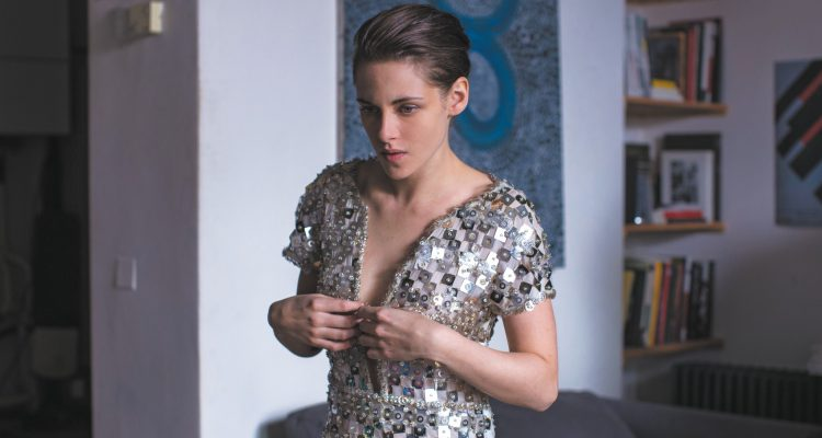 Kristen Stewart in Personal Shopper, via Les Films du Losange