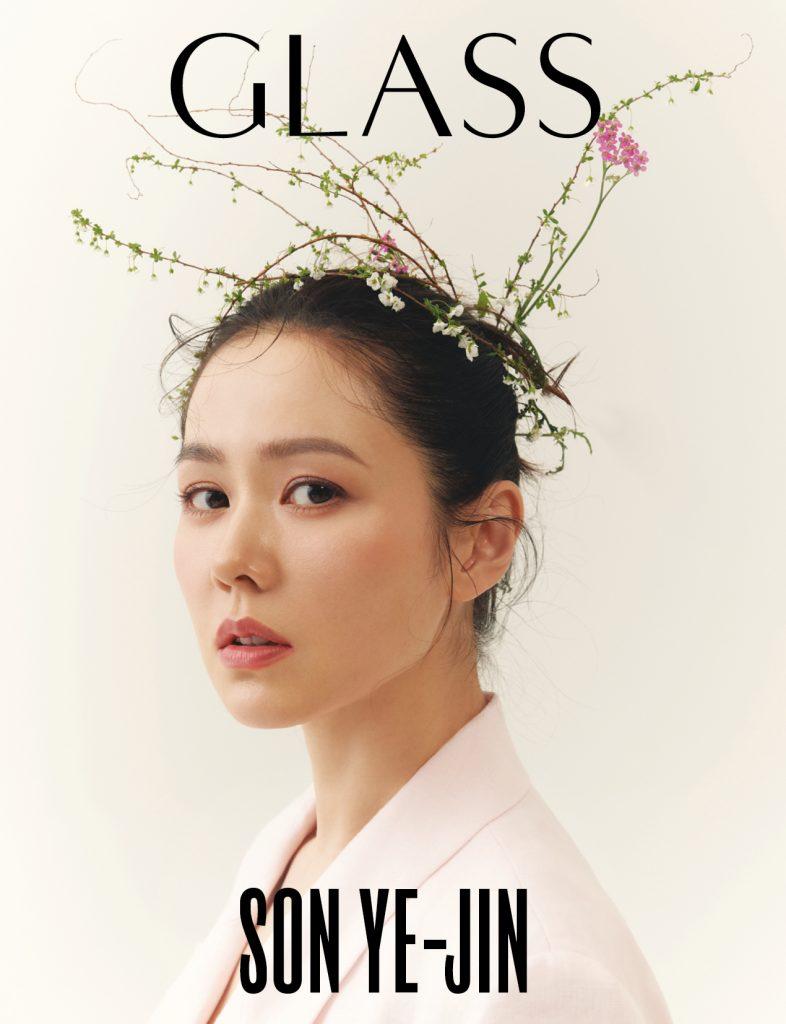 Son Ye-Jin cover