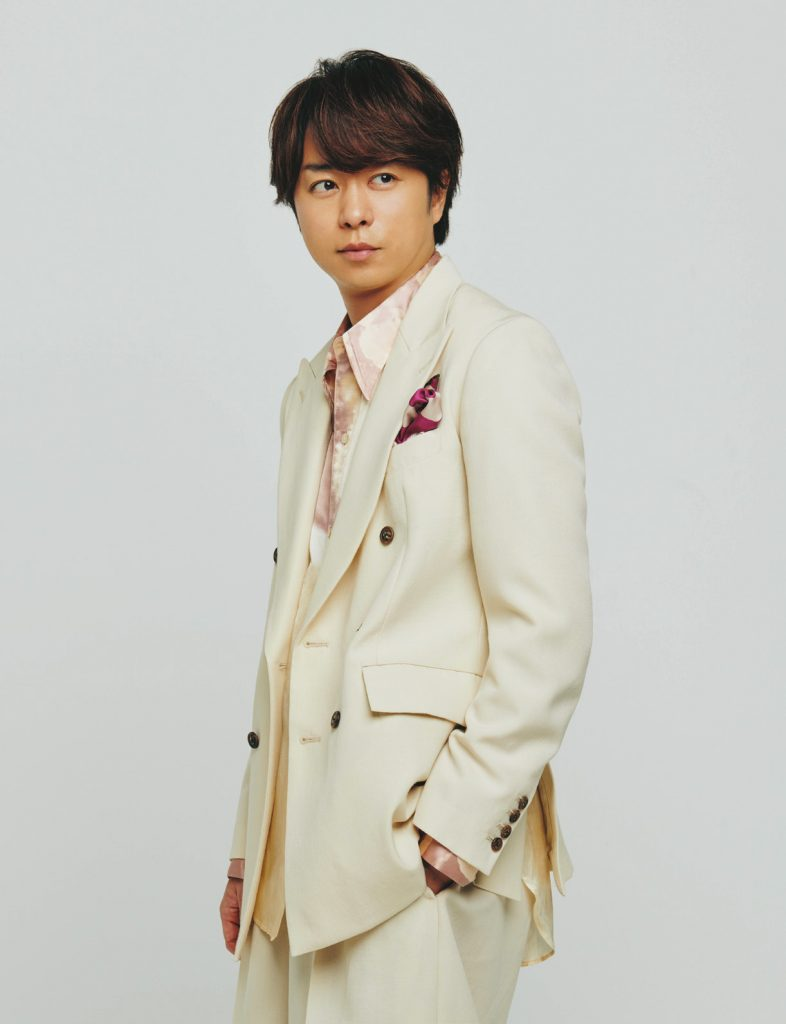 Arashi band member